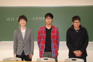 中堅私立大学 理系